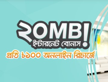 Banglalink 20MB Internet Bonus Offer