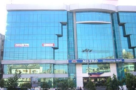 Metro Shopping Mall