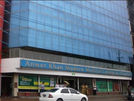 Anwar Khan Modern Hospital Contact Address & Doctor List